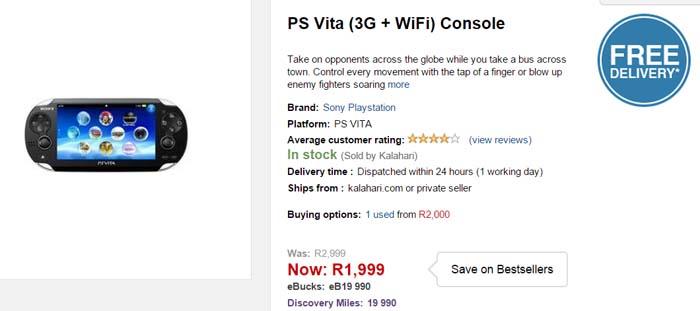 PS Vita special from Kalahari