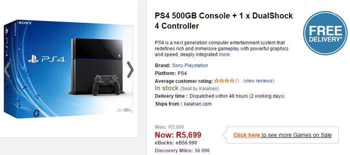 Playstation 4 special from Kalahari - R5699