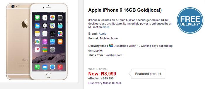 iPhone 6 special from Kalahari