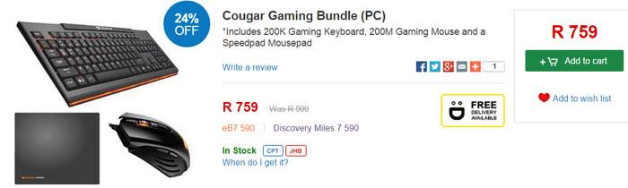 Cougar gaming special