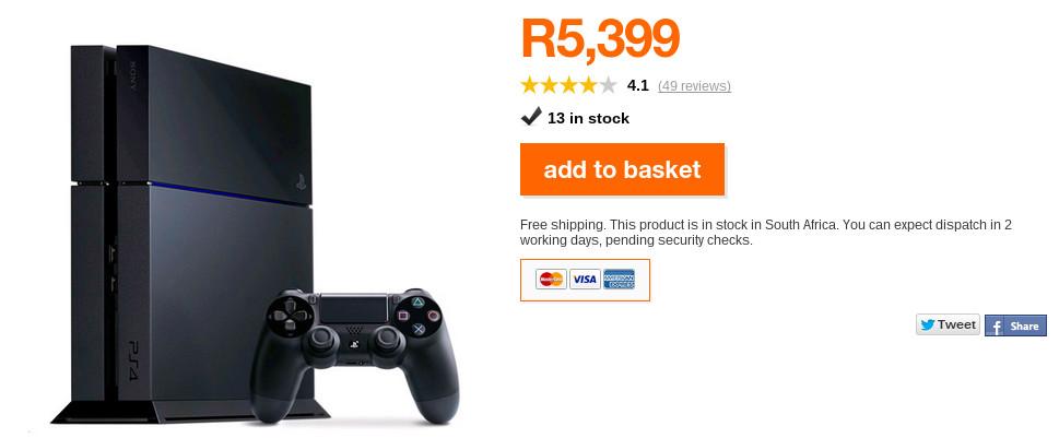 Orange PS4
