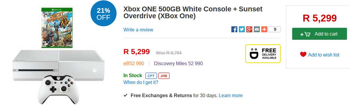 Xbox One white sunset