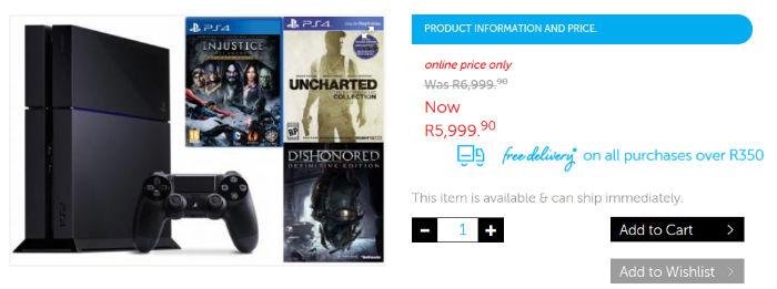 PS4 special CNA