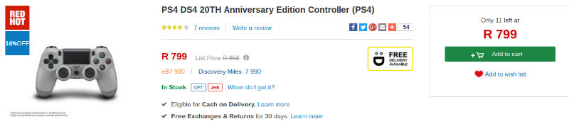 PS4 20th anniversary controller special