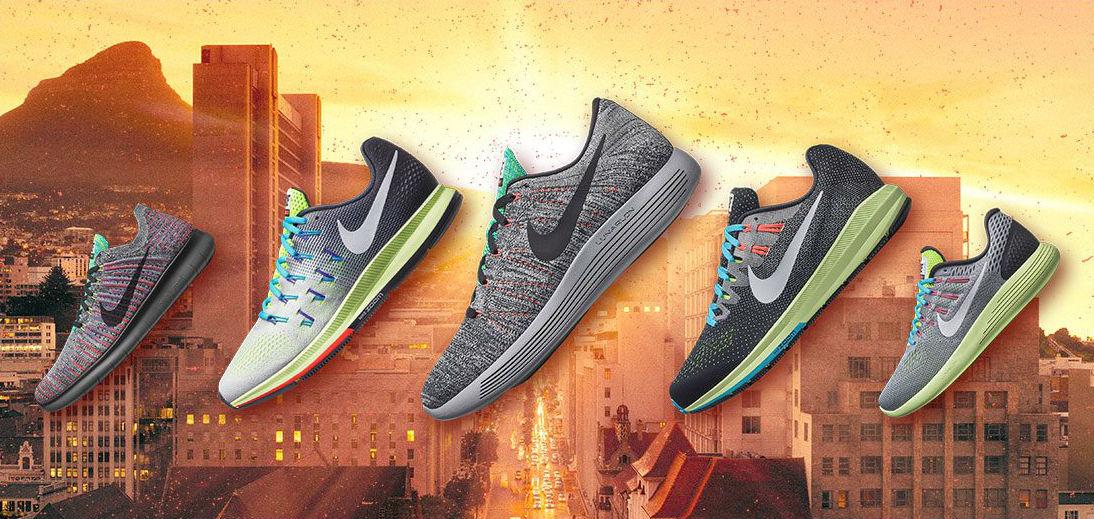 Nike Lunarepic Solar line